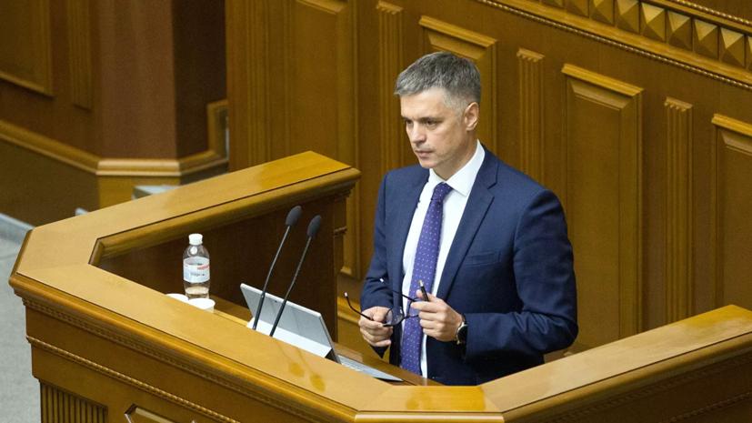 Пристайко надеется на завершение отвода сил в Донбассе до ноября