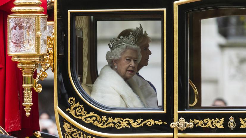 Эксперт оценила заявление Елизаветы II о брексите