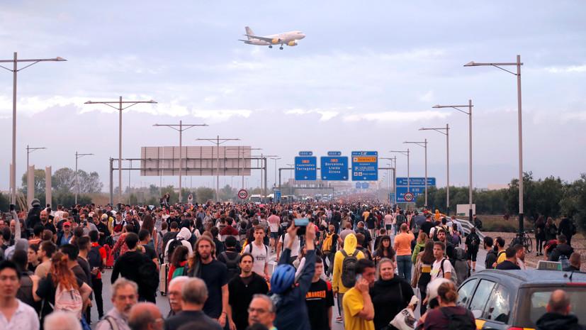 Около 70 рейсов отменили в аэропорту Барселоны из-за протестов