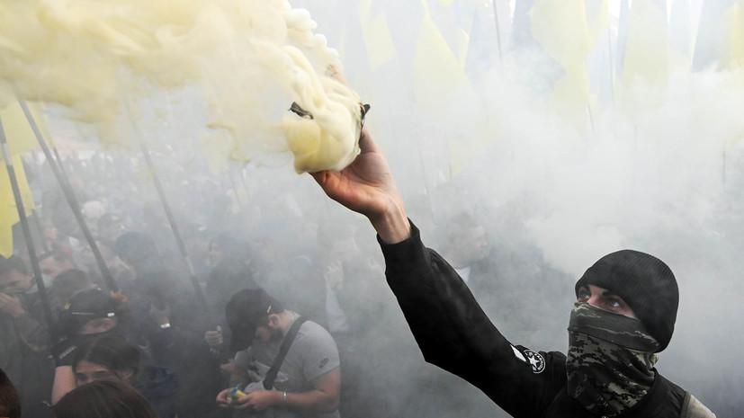 «Инструмент давления на власть»: в столице Украины прошли шествия националистов