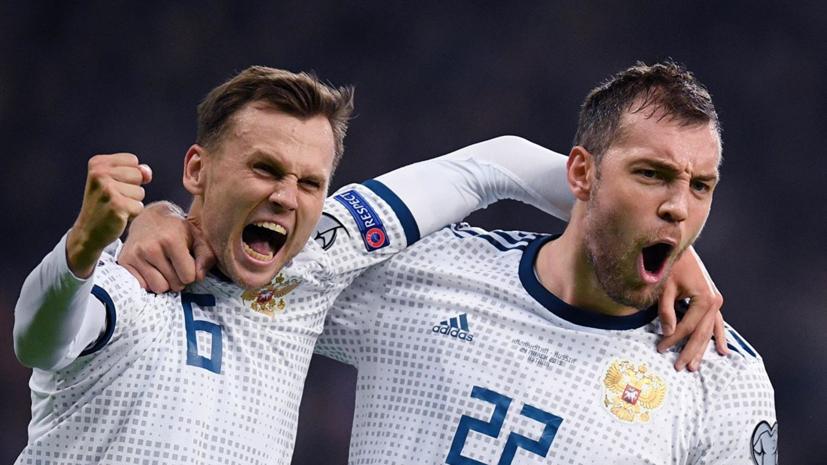 Дзюба и Черышев признаны лучшими футболистами сборной России в октябрьских матчах