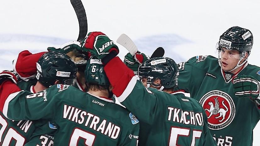 Ак Барс обыграл Автомобилист в регулярном чемпионате КХЛ