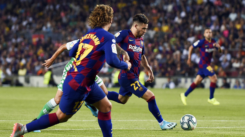 Первый канал покажет матч 10-го тура Примеры «Барселона» — «Реал»