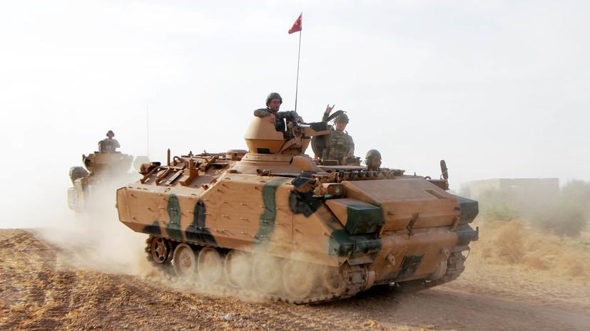МО России опровергло заявления об одобрении операции Турции в Кобани