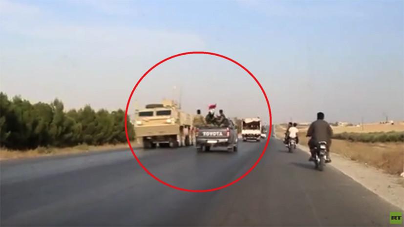 Военные Сирии встретились с отступающими солдатами США
