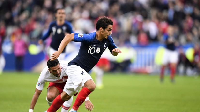 Министр спорта Франции потребовала от УЕФА наказать сборную Турции