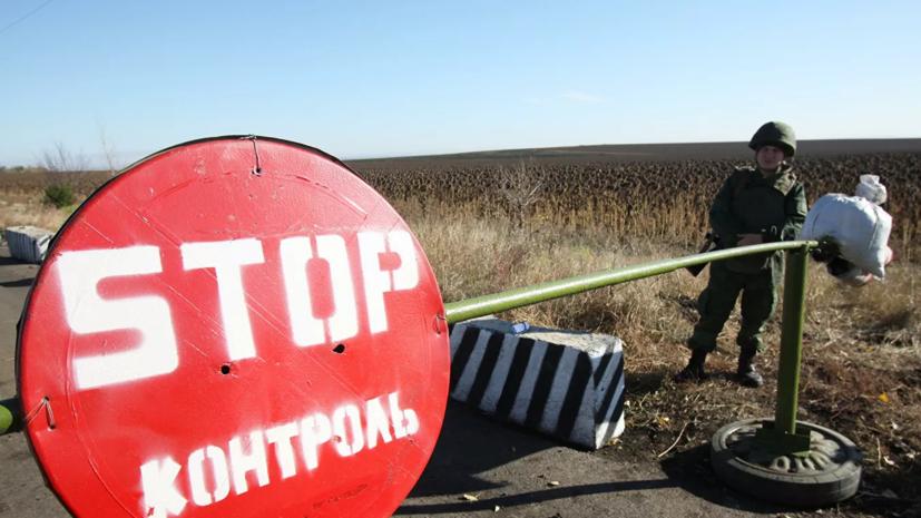 В ДНР заявили о размещении ВСУ техники в районе разведения сил