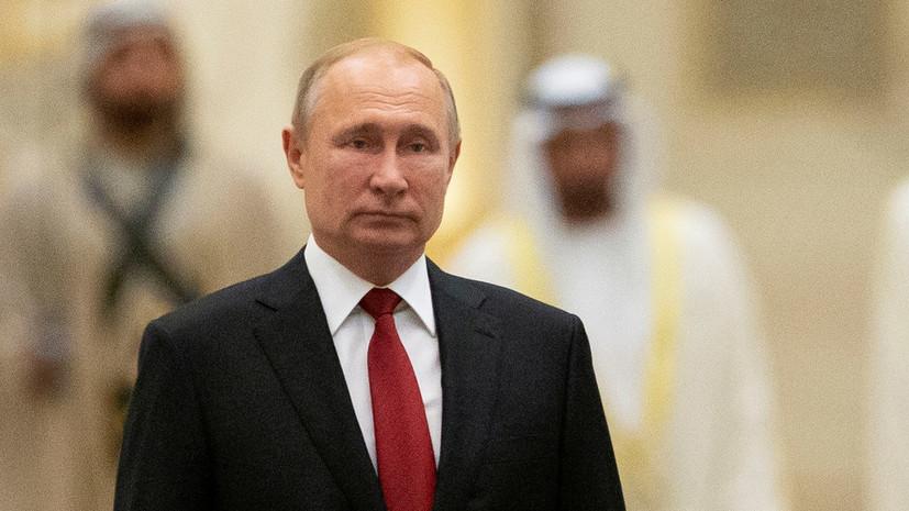 Путин заявил о готовности России помочь ОАЭ в запуске спутников