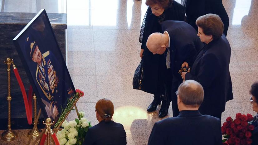 Леонова похоронили на мемориальном кладбище в Подмосковье