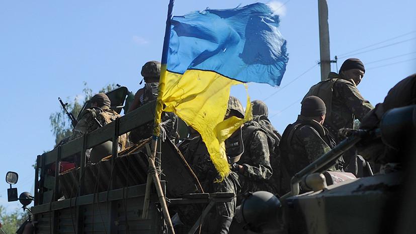 «Поиск аргументов»: на Украине назвали формулу Штайнмайера «болезненным компромиссом»