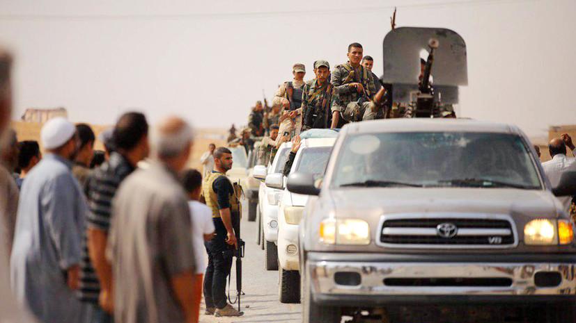 «Установлен полный контроль над городом»: сирийские правительственные войска заняли Манбидж