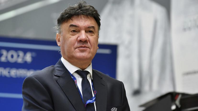 Президент Болгарского футбольного союза Борислав Михайлов подал в отставку