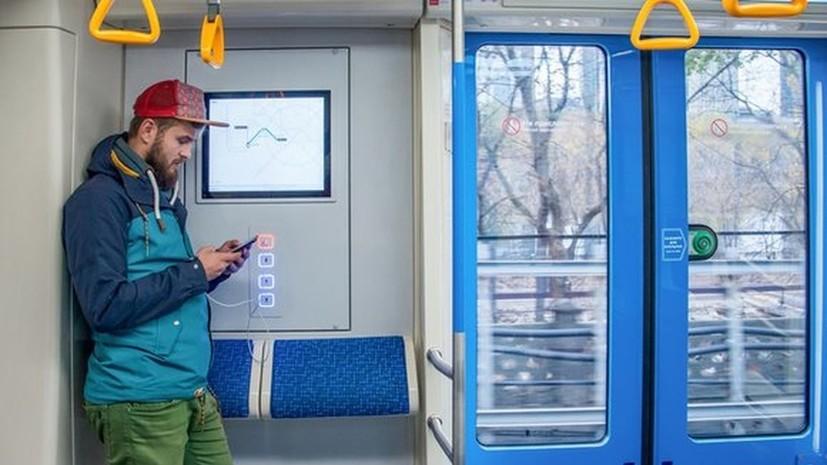 В вагонах московского метро покажут ролики о литературе и театре