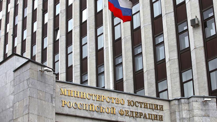 Минюст подал иск в ВС о ликвидации движения «За права человека»