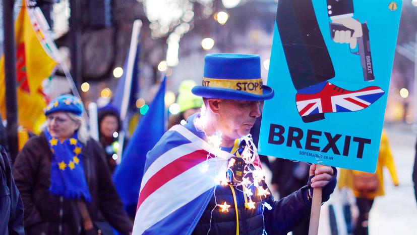 «Джонсону предстоит трудный бой»: к чему приведёт новое соглашение Британии и ЕС по брекситу