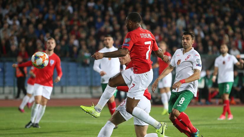 УЕФА открыл дисциплинарное дело по итогам матча Болгария — Англия