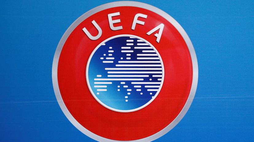 УЕФА начал расследование возможного провокационного поведения футболистов сборной Турции