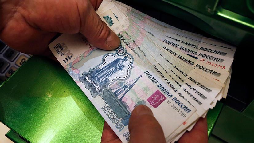 Киев призвал отказаться от «рублёвой зоны» в Донбассе