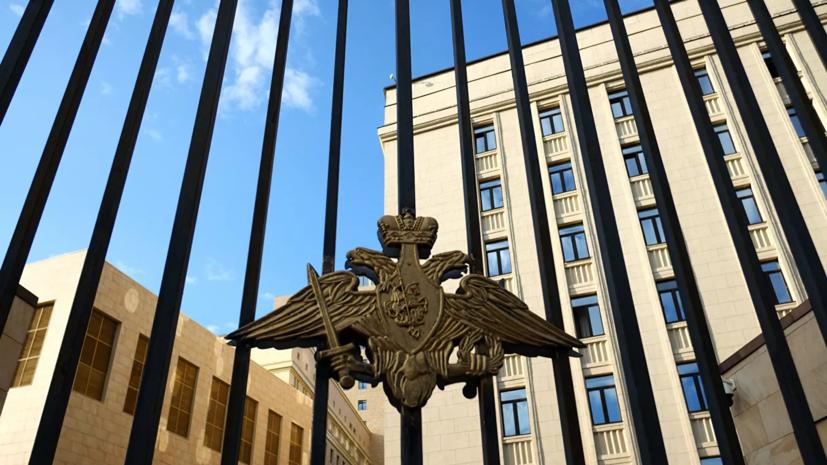 Минобороны России опубликовало карту расстановки сил на севере Сирии