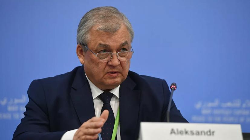 Лаврентьев прокомментировал операцию «Источник мира» в Сирии