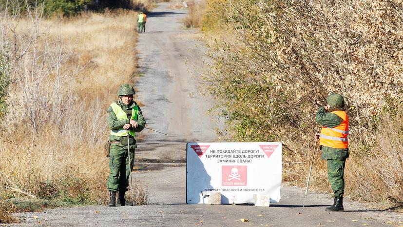 На своих условиях: что стоит за требованием Киева распустить ДНР и ЛНР