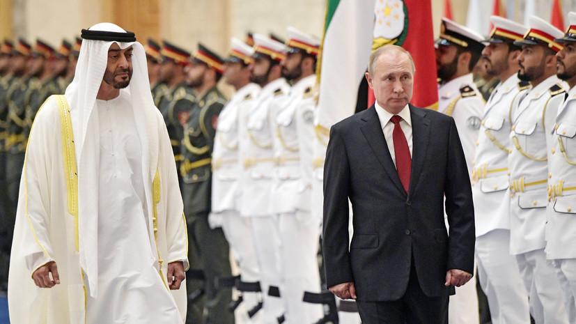 «Заключили новые сделки на $1,4 млрд»: как прошёл визит Путина в ОАЭ