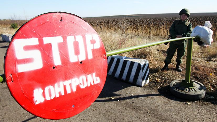 Пушков назвал неприемлемым «требование роспуска ДНР и ЛНР»