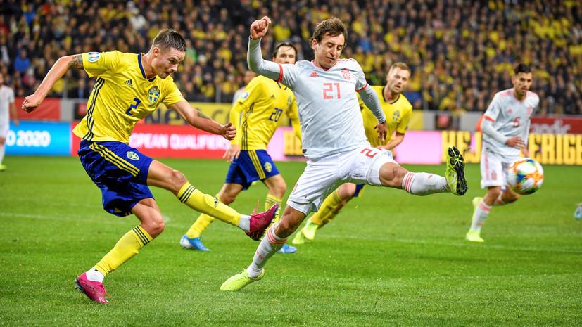 Испания в компенсированное время вырвала ничью в матче со Швецией и вышла на Евро-2020