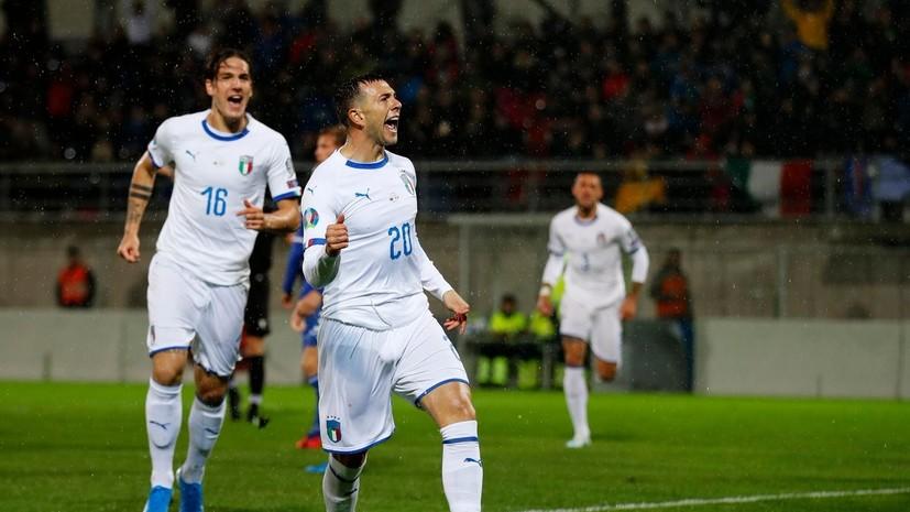 Италия разгромила Лихтенштейн в отборе на Евро-2020