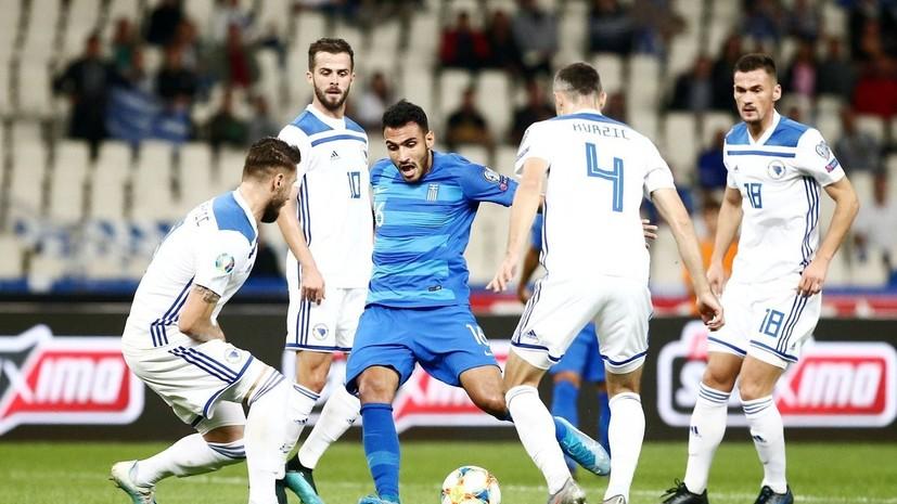 Греция вырвала победу в матче отбора на Евро-2020 с Боснией и Герцеговиной благодаря автоголу на 88-й минуте