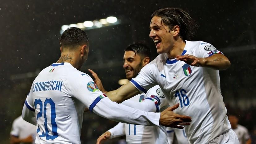Спасения Испании и Норвегии в концовке, гол Италии на 108-й секунде и успех Швейцарии: обзор матчей отбора Евро-2020