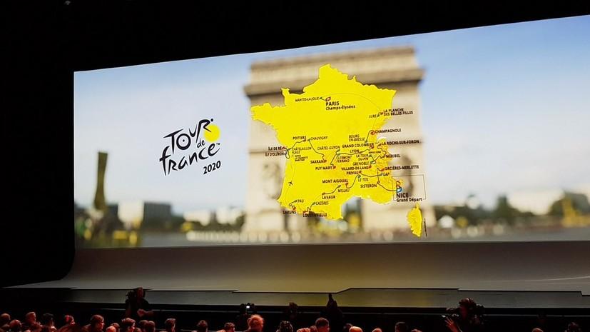 Организаторы «Тур де Франс» представили маршрут гонки на 2020 год