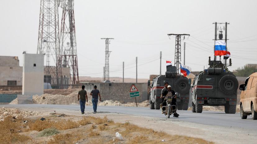 Военная полиция России впервые провела патрулирование в Манбидже