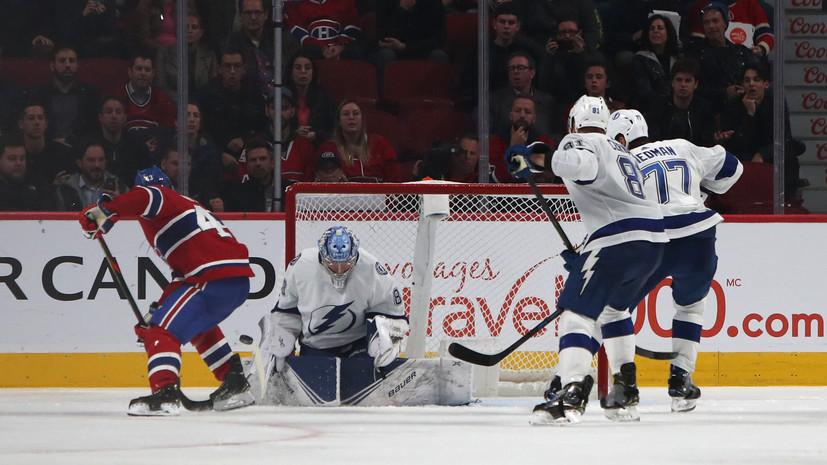Тампа одержала победу над Монреалем в матче регулярного чемпионата НХЛ