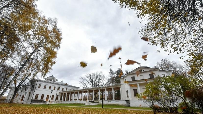 Синоптики прогнозируют тёплый ноябрь