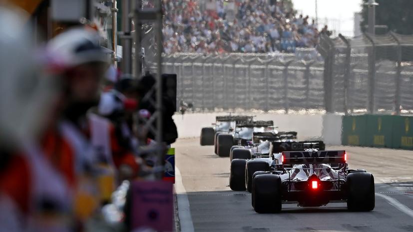 В «Формуле-1» появится Гран-при Майами