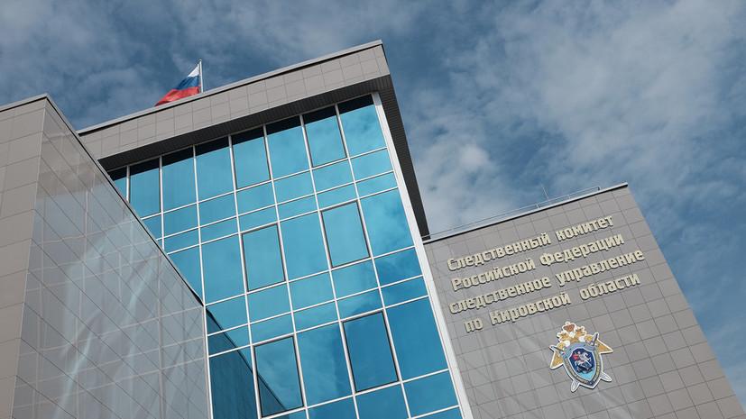 Мать умершей в Кирове от голода трёхлетней девочки признана вменяемой