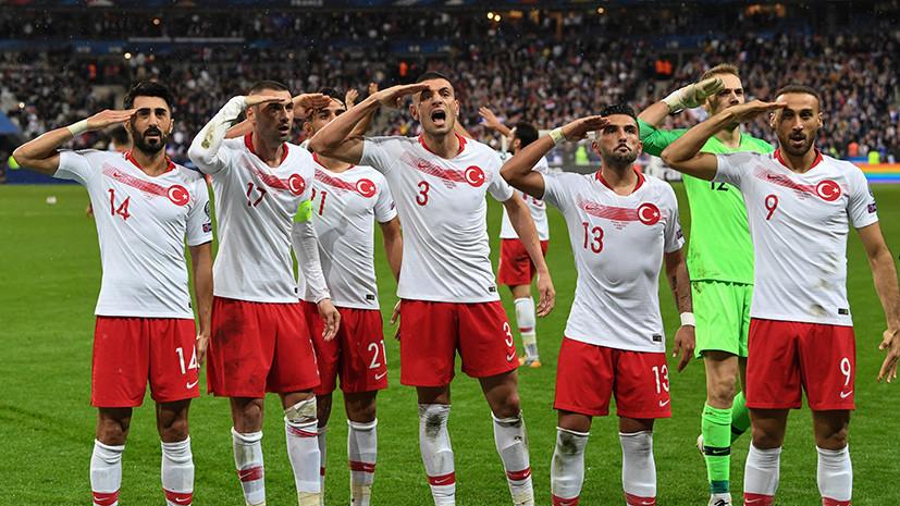 «Потенциально провокационное поведение»: УЕФА может наказать сборную Турции за военное приветствие