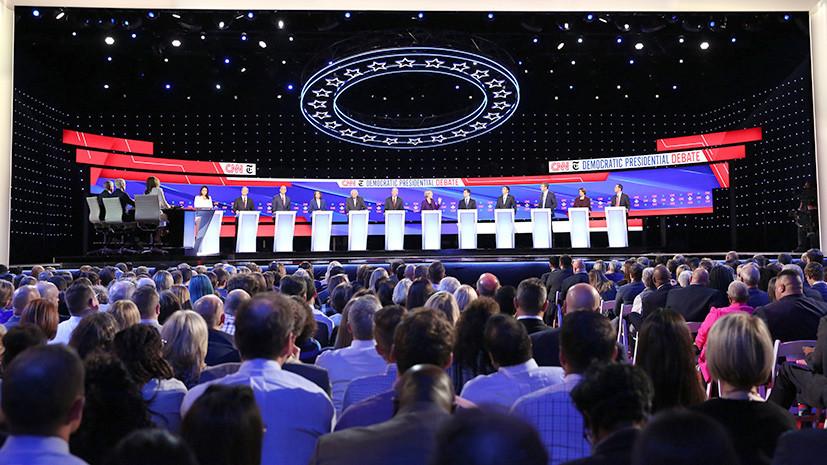 Дискуссии о Трампе: как прошли дебаты кандидатов от Демократической партии США