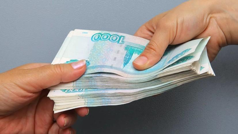 Мэра Новочеркасска заподозрили в получении взятки в 2,6 млн рублей