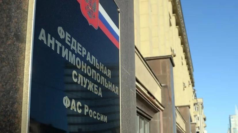 Минтранс и ФАС изучат ситуацию с ценами на билеты «Победы» в Россию