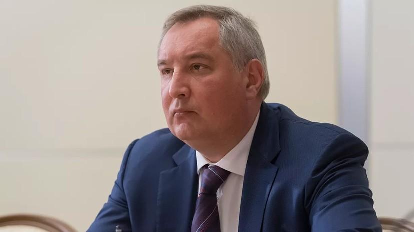 Рогозин сообщил о планах запуска ракеты «Союз-2» с Байконура