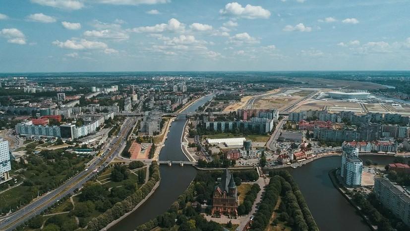 Международный конкурс-фестиваль «Золото Балтики» откроется 31 октября в Калининграде