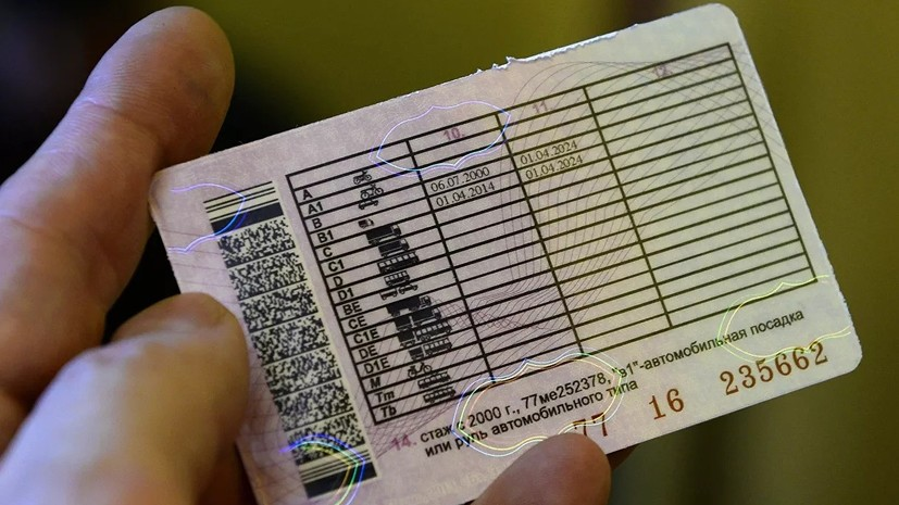 В ГИБДД рассказали о работе по введению электронных водительских прав