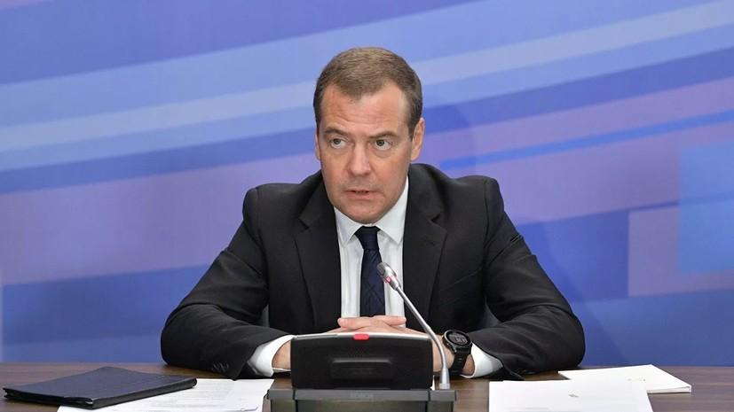 Медведев раскритиковал губернаторов за слабую реализацию нацпроекта