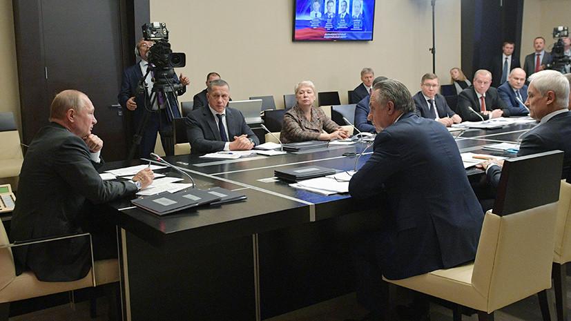 «Отработать как положено»: Путин провёл совещание по вопросам ликвидации последствий паводков