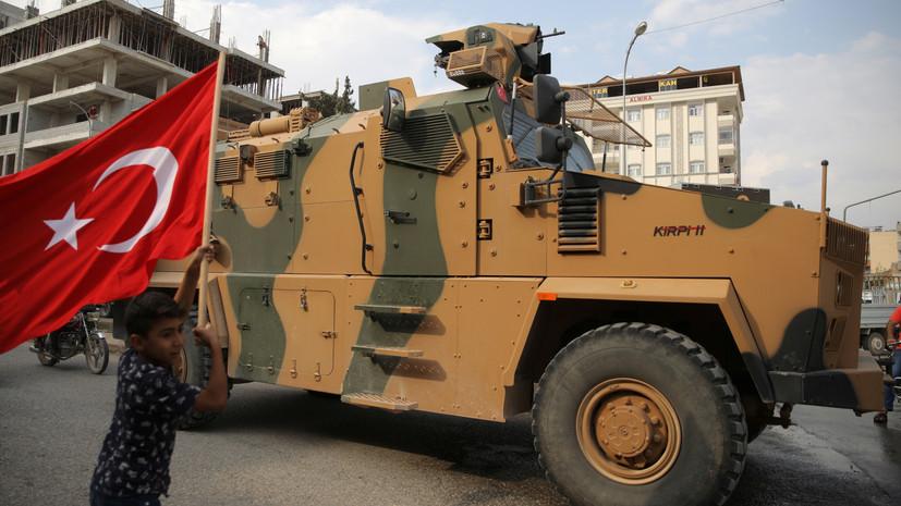 ФРГ не исключает новых мер в отношении Турции из-за операции в Сирии