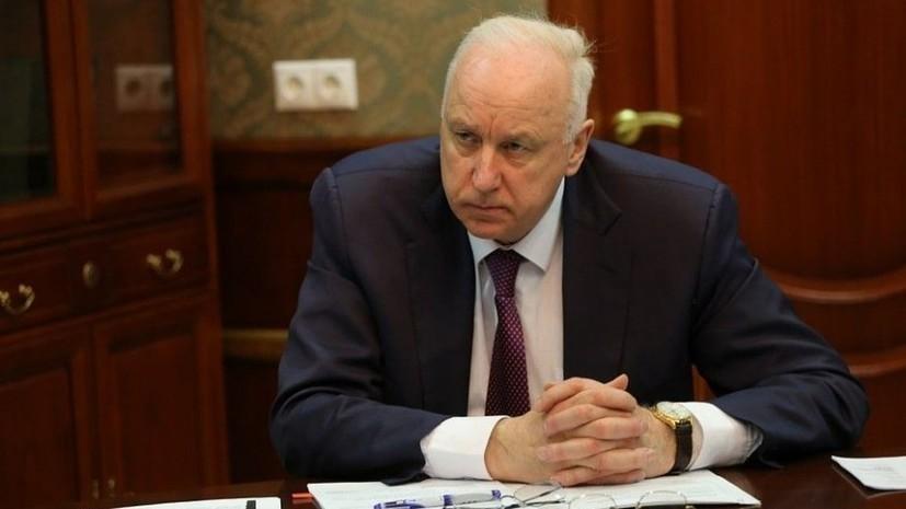 Бастрыкин заявил о росте числа раскрытых следователями преступлений