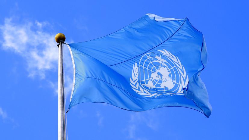 В ООН потребовали от Киева закрыть сайт «Миротворец»