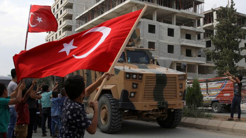 Страны ЕС в ООН призвали Турцию прекратить операцию в Сирии